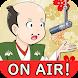 歴史クイズ!~信長ラジオの時間です!~ - Androidアプリ