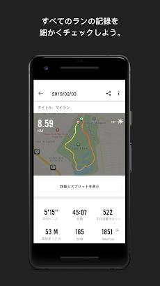 Nike Run Clubのおすすめ画像3