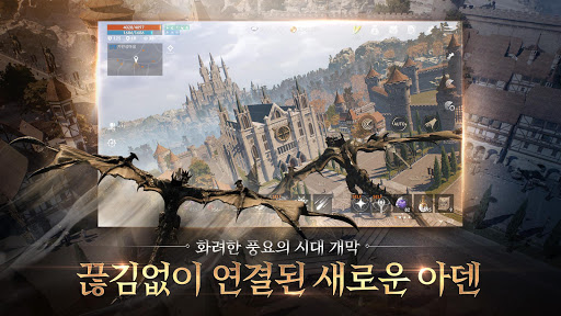 ub9acub2c8uc9c02M 1.0.45 screenshots 2