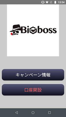 BigBoss: 海外FXで取引のおすすめ画像1