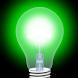 緑の光 - Androidアプリ