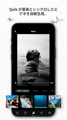 GoPro Quik 動画・写真編集アプリのおすすめ画像3