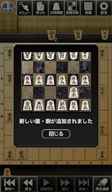 金沢将棋2 ~レベル300~のおすすめ画像5