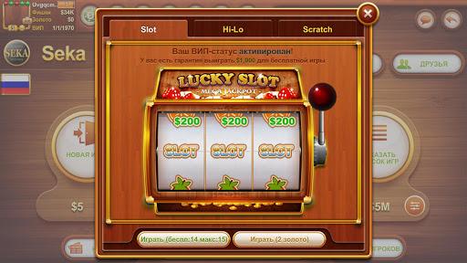 u0421u0435u043au0430 ( Seka , u0422u0440u044bu043du044cu043au0430, www.seka-ru.com ) apkdebit screenshots 6
