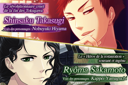 Code Triche Dateless Love: Otome games français - jeux d'amour (Astuce) APK MOD screenshots 4