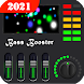 Global Equalizer & Bass Booster - Androidアプリ