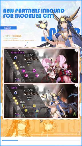 ILLUSION CONNECT 1.0.20 screenshots 2