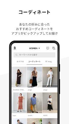 Rakuten Fashion - 楽天ポイントが貯まる・使えるファッション通販アプリのおすすめ画像5