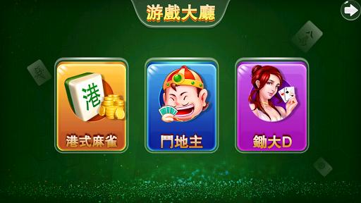 Hong kong Mahjong apkpoly screenshots 3