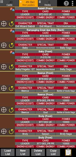 Database for Super Ball Dragon TCG 1.75 screenshots 3