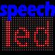 電光 音声認識 - Androidアプリ