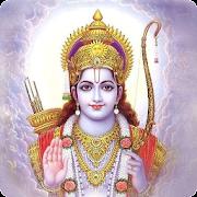 Lord Ram Ringtones