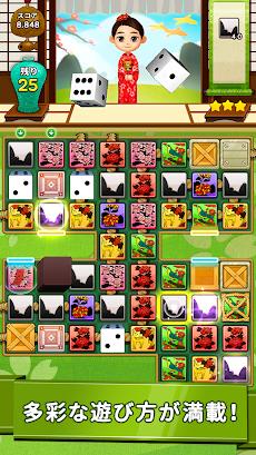 花札パズル - マッチ3花札パズルゲームのおすすめ画像4
