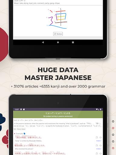 EASY JAPANESE NEWS u3084u3055u3057u3044u65e5u672cu8a9eu30cbu30e5u30fcu30b9 3.5.5 Screenshots 15