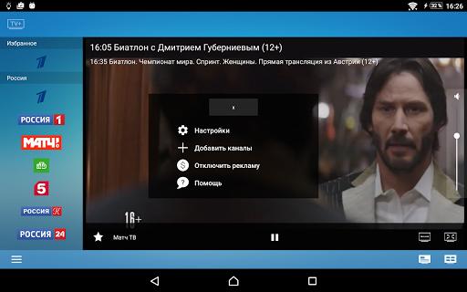 TV+ u043eu043du043bu0430u0439u043d HD u0422u0412 1.1.14.3 Screenshots 11