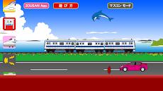 電車でカンカンSのおすすめ画像1