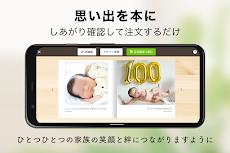 ノハナ フォトブック印刷、成長記録、写真アルバム|nohanaのおすすめ画像3
