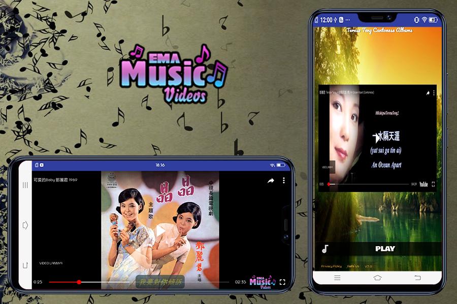 Screenshot 5 de Teresa Teng Full Album Music Video para android