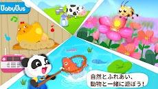 リトルパンダのファームストーリーのおすすめ画像1