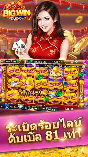 777 Big Win Casino 1.6.0 screenshots 12