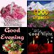Good Night Morning Evening Aftenoon GIF para PC Windows