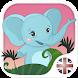 ベニーを持つ子供のための英語 - Androidアプリ