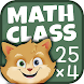 Math Class: Learn Add, Subtract, Multiply & Divide - Androidアプリ