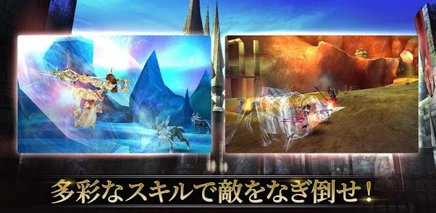 【アクションMMORPG】 オルクスオンライン  Screenshot