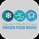 Frozen Food House APK