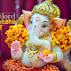 Ganesh Bhajan HD