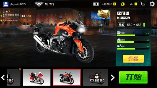Turbo Bike Slame Race  screenshots 5