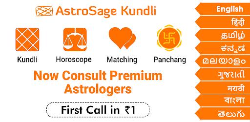 Astrosage free chart matchmaking