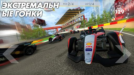 Shell Racing  screenshots 1