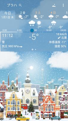 YoWindow 天候 - 無制限のおすすめ画像4