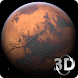 Mars in HD Gyro 3D Free - Androidアプリ