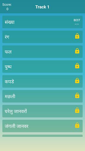 hindi word search game (english included) screenshot 3