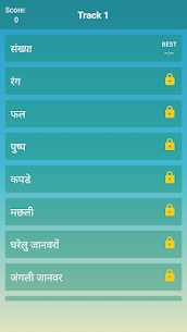 Hindi Word Search Game (English included) 3
