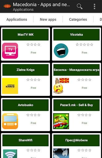 Macedonian apps and tech news 2.8.0 screenshots 1