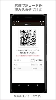 LOVE,HARAJUKU Goods Appのおすすめ画像3