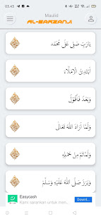 Maulid Al-Barzanji 1.0 APK + Mod (Unlimited money) إلى عن على ذكري المظهر