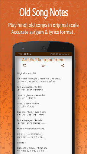 Download Sangeet Book Hindi Songs Sargam Notes Free For Android Sangeet Book Hindi Songs Sargam Notes Apk Download Steprimo Com We are including songs based on users requests. ste primo