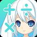 霧島レイ電卓 - Androidアプリ