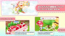 ハローキティワールド2~かわいいデコレーションのサンリオ箱庭ゲーム~ magic park 無料のおすすめ画像5