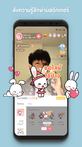 Vibie Live - Best of live streams community android2mod screenshots 4