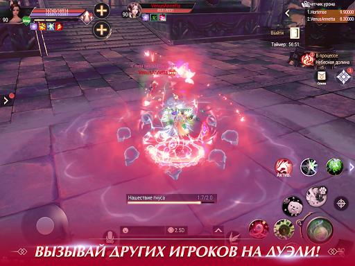Perfect World Mobile: u041du0430u0447u0430u043bu043e apkpoly screenshots 14