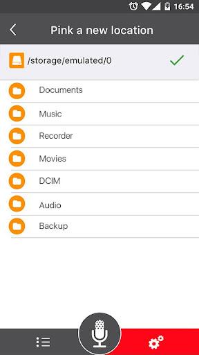 Voice Recorder 49 Screenshots 6