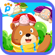Turtle Stack - Androidアプリ