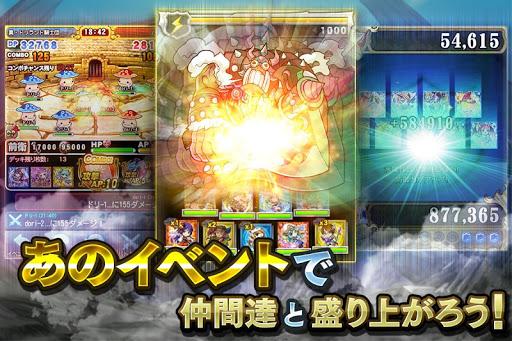 探検ドリランド【カードバトルRPGゲーム】GREE(グリー) 1.5.3 screenshots 2