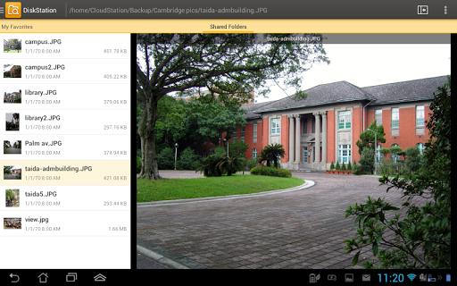 DS file 4.13.0 Screenshots 8