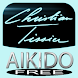 Christian Tissier Free - Androidアプリ